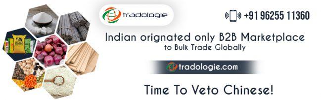 Tradologie-Indian originated B2B Trading platform